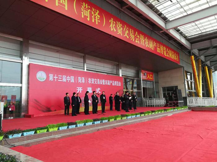 勤农千盛产品在菏泽农资产品展会上签订单已超100万